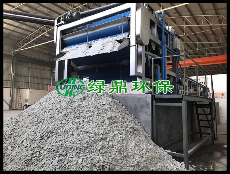 铝材厂铝矿尾矿脱水机应用案例(佛山)