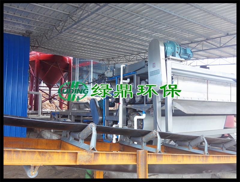 有色金属尾矿脱水机处理案例图片(广西) 1