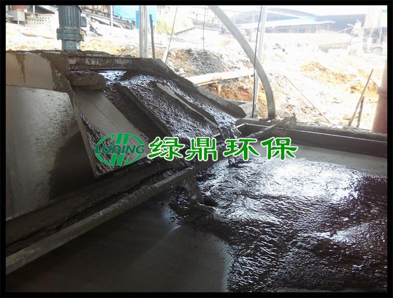有色金属尾矿脱水机处理案例图片(广西) 5