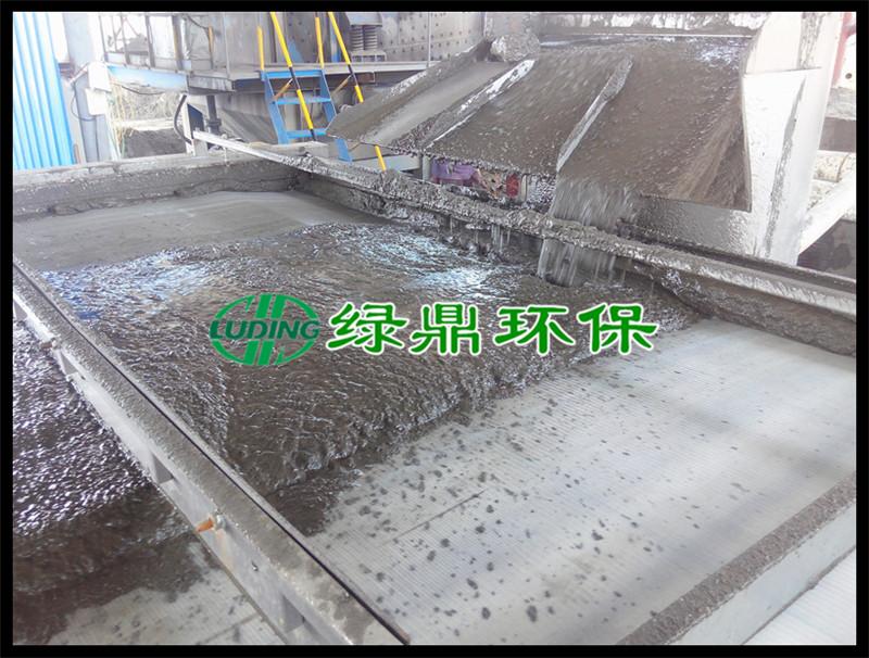 有色金属尾矿脱水机处理案例图片(广西) 4