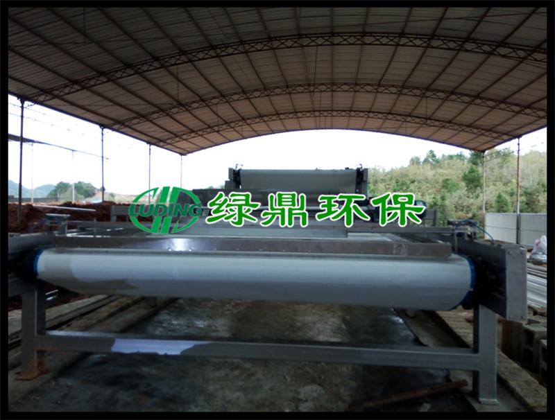 铝土矿尾矿脱水机使用案例(贵州) 4