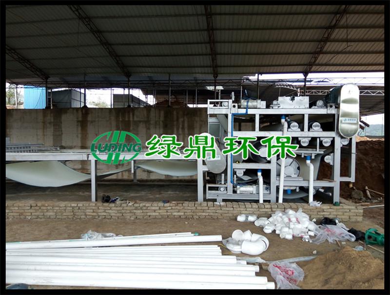 铝土矿尾矿脱水机使用案例(贵州) 5