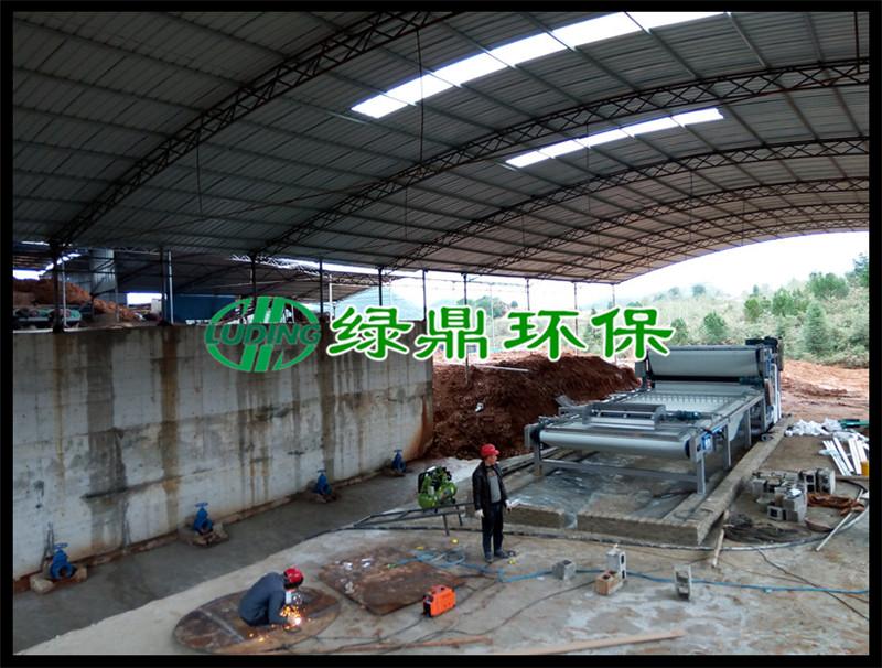 铝土矿尾矿脱水机使用案例(贵州) 1