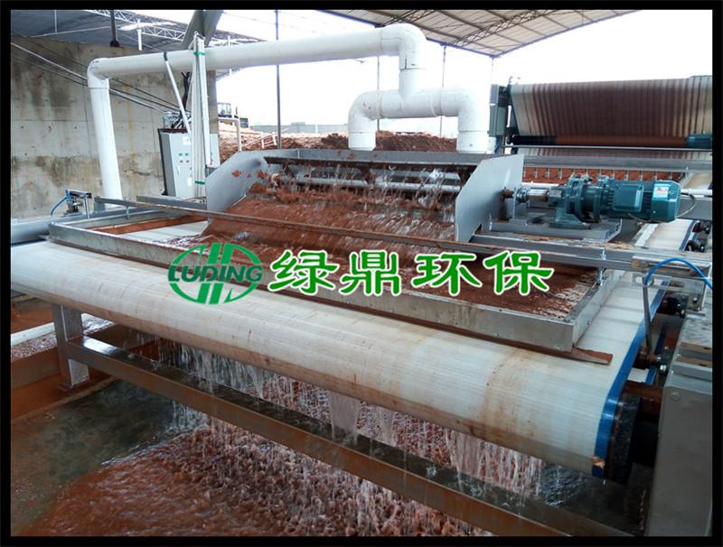 铝土矿尾矿脱水机使用案例(贵州)
