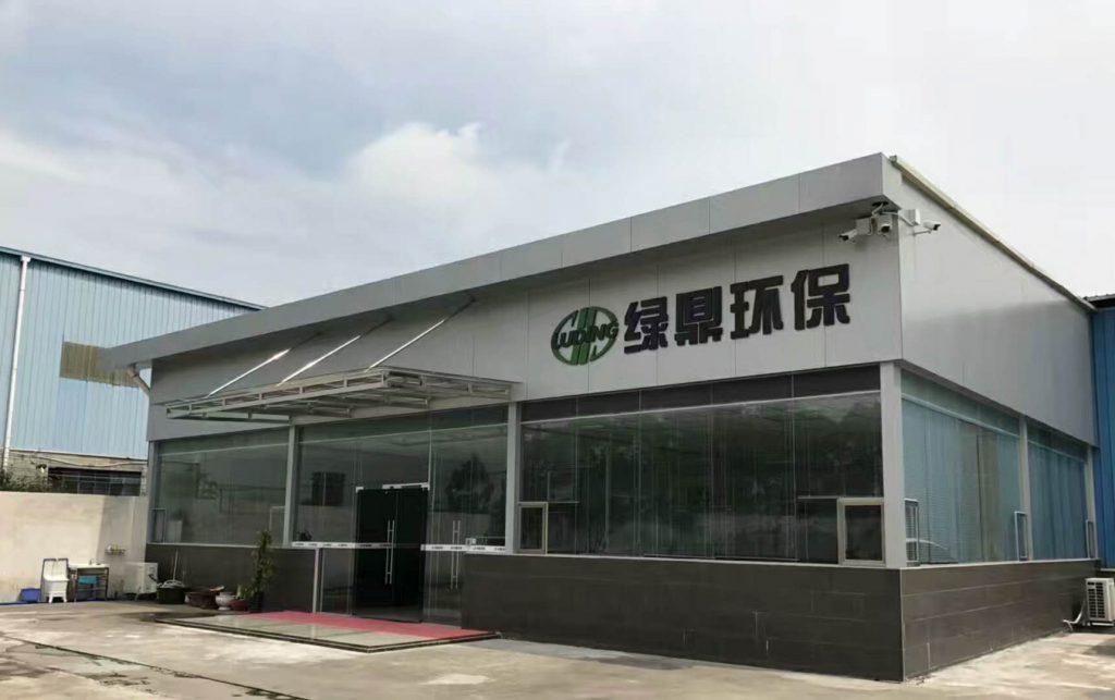 广东尾矿污泥脱水机厂家 1